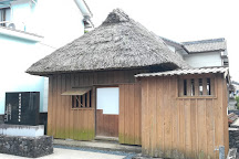 John Manjiro Birthplace, Tosashimizu, Japan
