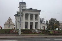 Minsk City Hall, Minsk, Belarus
