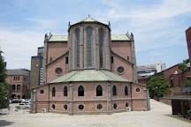 Myeong-dong Cathedral, Seoul, South Korea