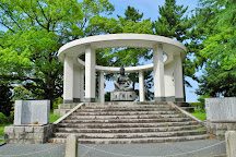 Zezejoseki Park, Otsu, Japan