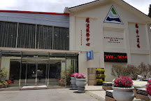 Fushoushan Farm, Heping District, Taiwan
