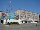 Администрация города Березники на фото Березников