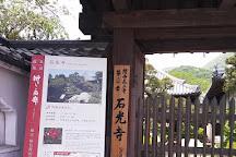 Sekkoji Temple, Katsuragi, Japan
