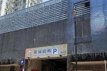 Kwai Chung Plaza, Hong Kong, China