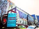 Прайм - Автоломбард, Под залог авто, залог ПТС!, Комсомольский проспект на фото Томска