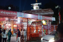 Hanuman Mandir, Allahabad, India