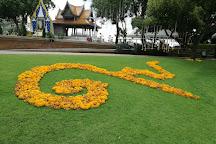 Phra Sumen Fort, Bangkok, Thailand
