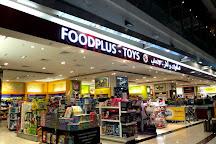 Dubai Duty Free Shop, Dubai, United Arab Emirates