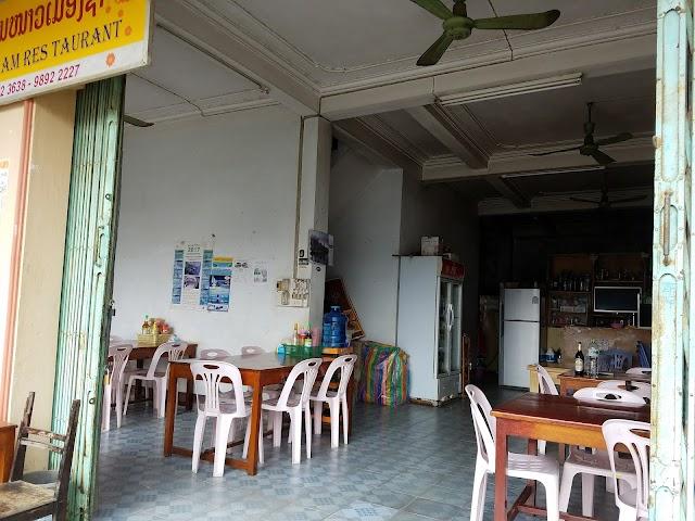 Dannaomeuangxam Restaurant