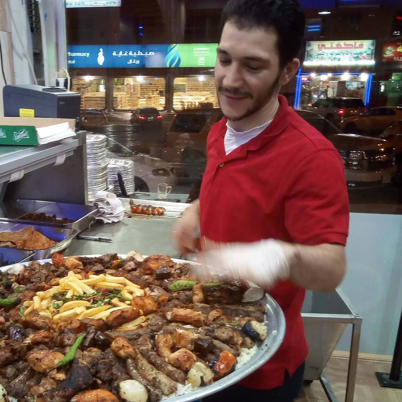 مطعم يامال الشام