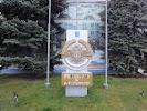 УМВД России по г. Саратову, улица Кутякова на фото Саратова