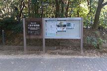Nanzan University Museum of Anthropology, Nagoya, Japan