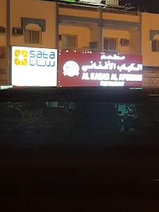 Al Nesr Al Thahabi Auto Spare Parts dubai UAE