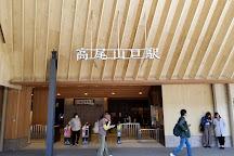 Takaosan Trick Art Museum, Hachioji, Japan