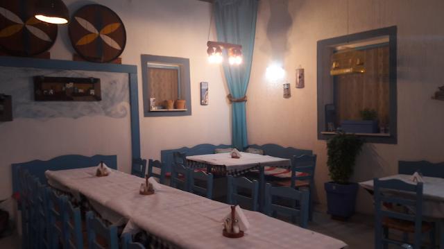 Taverna Geromanolis