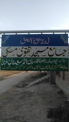 Jamia Masjid Taqwa Makki chiniot