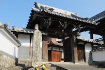 Daijoji Temple, Kamigori-cho, Japan