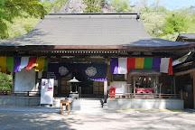 Yamamoto Fudoson, Tanagura-machi, Japan