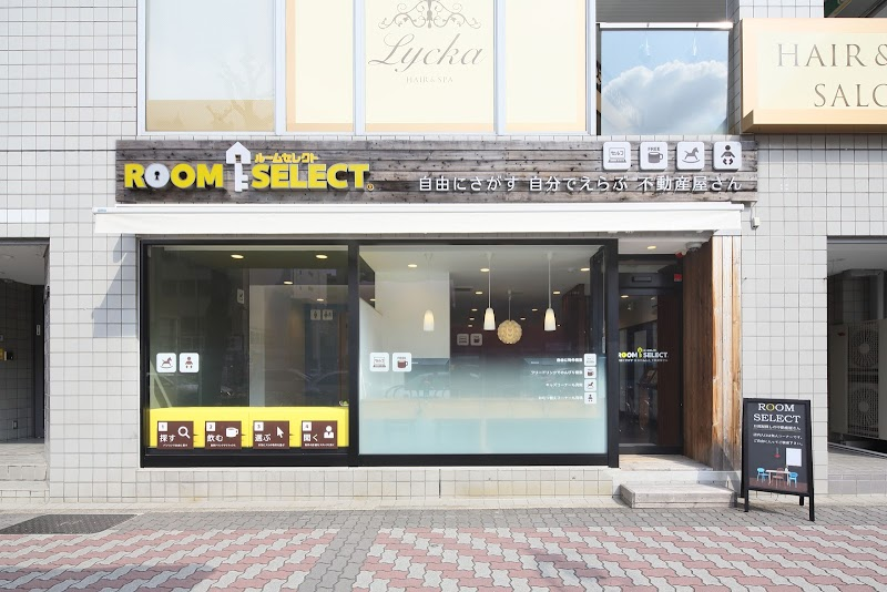 ROOM SELECT千種店 池下 今池 賃貸マンション不動産