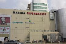 Marina Mall, Accra, Ghana
