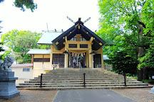 Tsukisamu Park, Sapporo, Japan