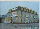 Гостиничный Комплекс Авиатор, улица Авиаторов, дом 1, строение 2 на фото Красноярска