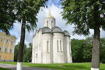 Demetrius Cathedral, Vladimir, Russia