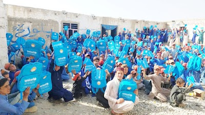 Aryana private school margha Qari abad