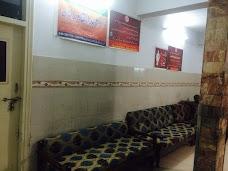 Faiz Memorial Medical Complex sargodha