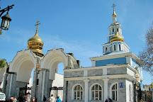 Holy Assumption Cathedral, Tashkent, Uzbekistan