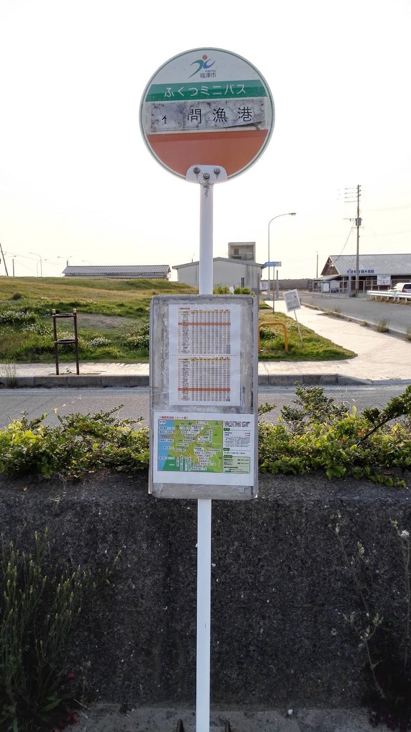 福間海浜公園駐車場