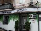 """Фотосалон """"Ексар"""", улица Антоновича на фото Киева"""