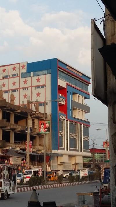 hedayat super shop market