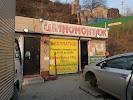 Шиномонтаж, Снеговая улица на фото Владивостока