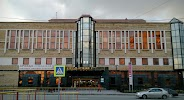 Демидов Стан, бизнес-центр, улица Максима Горького, дом 59/2 на фото Тюмени