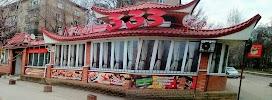 Кафе Бар 333, улица Будённого на фото Луганска