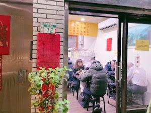 Cai Jia Beef Noodle Restaurant