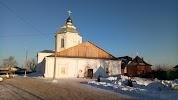 Храм во имя Святого Ильи Пророка, улица Чапаева на фото Сызрани