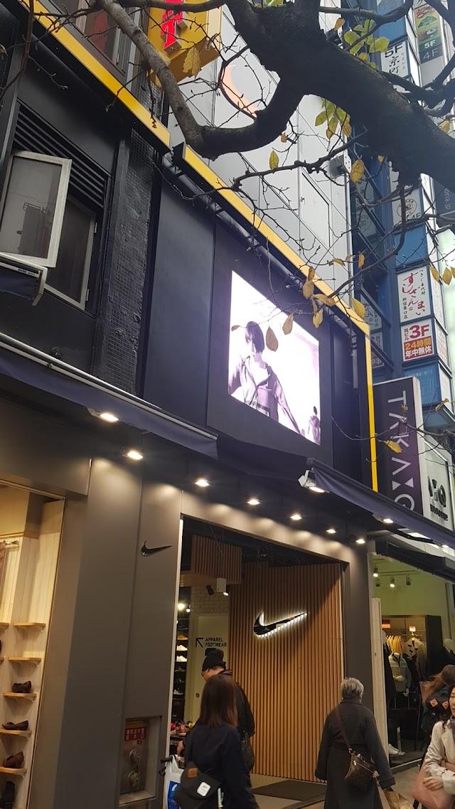 GALLERY・2 新宿アドホック店4F TRAINING