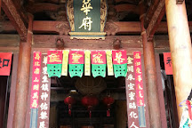 Jinhua Temple, West Central District, Taiwan
