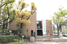 Museum of Oriental Ceramics, Osaka, Japan