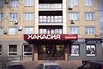 "Гостиница ""Хакасия"" на фото Абакана"