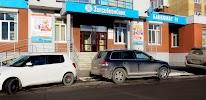 Запсибкомбанк, улица Газовиков на фото Тюмени