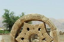 Hisham's Palace, Jericho, Palestinian Territories