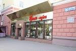 Гран-при, улица Кирова на фото Кемерова