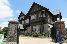 Old Mojimitsui Club, Kitakyushu, Japan