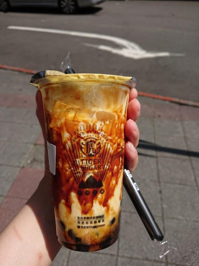Tiger Sugar Milk Tea