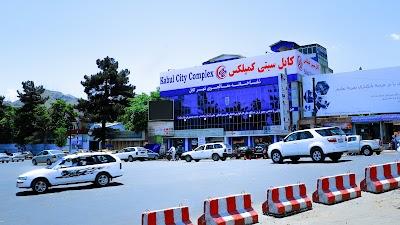 Kabul City Complex
