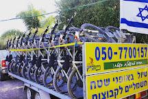 Bet Gabriel, Kinneret, Israel