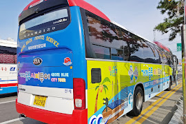 Автобусная станция   Geoje Gohyun Bus Terminal
